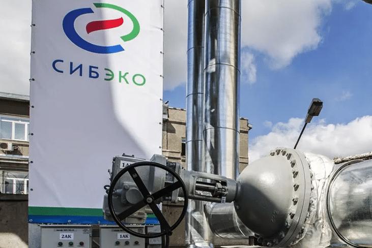 Сибирская энергетическая компания «Сибэко»